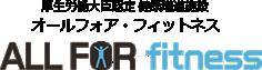 Allfor-fitness